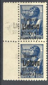 Lithuania German Occupation 1941, Panevezys Mi. 8 b variety, MNH pair. exp.
