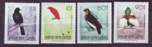 J21883 Jlstamp 1993 png set mnh #770a-d birds