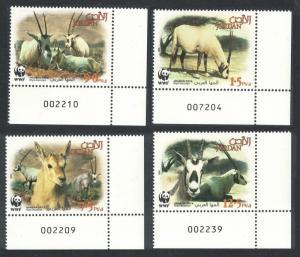 Jordan WWF Arabian Oryx 4v Bottom Right Corners Control Numbers SG#2088-2091