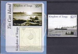 Tonga #1227-8 MNH CV $8.50  (Z9519)