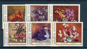 Romania, 2659-64, Paintings Singles,**MNH**