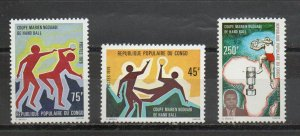 Congo - People's Republic 506-508 MNH