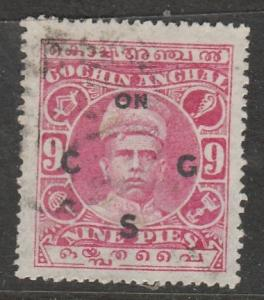 Inde / Cochin  1913  Scott No. O3  (O) Official Stamp