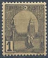 Tunisia SC# 29  MH SCV $0.20