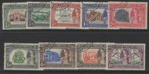 INDIA-JAIPUR SG72/80 1948 SILVER JUBILEE OF MAHARAJAH'S ACCESSION FINE USED