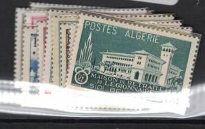 Algeria SC B76-86 MNH (9dqf)