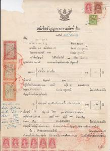 Thailand Bft 31/71 Fiscals on 1952 Document, 74 Stamps