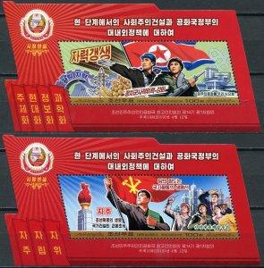 Korea 2019. Political program of Kim Jong Un (MNH OG) set of 2 S/S