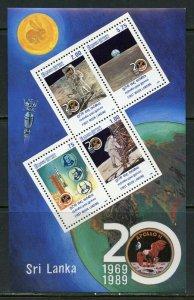 SRI LANKA APOLLO 11 20th ANNIVERSARY OF THE MOON LANDING SOUVENIR SHEET MINT NH