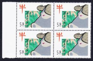 Macao Macau Year of the Ox Block of 4 with margins SG#967 MI#892 SC#853