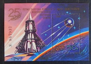 Space, USSR, (1993-T)