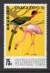 Singapore 114 Bird MNH VF