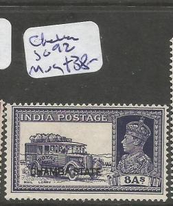 India Chamba SG 92 MOG (9cwp)
