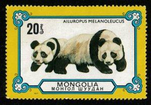 Panda, Animal, 20T (RT-1341)