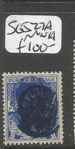 Burma Jap Oc SG J27a MNH (5csp)