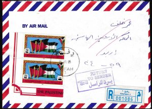 Palestine Authority 1995 & 96 Lot of FIVE (5) Covers. Registered Airmail Clean