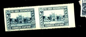 Spain #442 MINT Pair Imperf Between VF OG NH