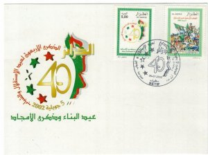 Algeria 2002 FDC Stamps Scott 1249-1250 40 Years of Independence Flags Youths
