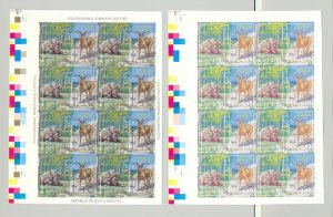 South Ossetia (Georgia) 1998 Animals 2v in 1v M/S of 16 x 5v Progressive Proofs