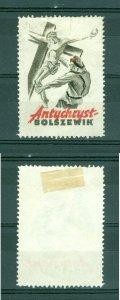 Poland. Poster Stamp +_1930.  Antychryst=Bolszewik. Antichrist = Communism.