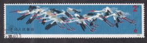 China PRC # 2036, Flock of White Cranes, Used from Souvenir Sheet