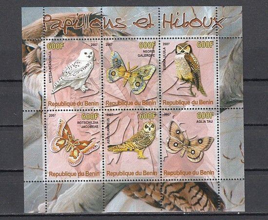 Benin, 2007 Cinderella issue. Owls & Moths sheet of 6.