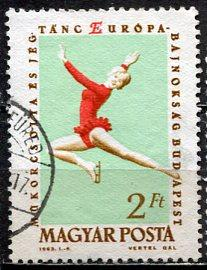 Hungary; 1963: Sc. # 1489; O/Used CTO Single Stamp