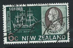 New Zealand SG 907 VFU