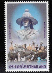Thailand  Scott 1990 MNH** Queen Suriyothai stamp
