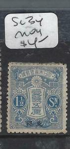 CHINA JAPANESE OFFICES IN (PP2104B)  1 1/2S  SC 34   MOG