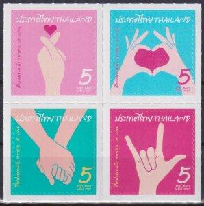 Thailand 2021 Symbol of Love  (MNH)  - Holidays