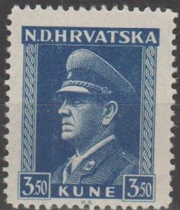 Croatia #68A MNH F-VF CV $4.00 (ST2554)