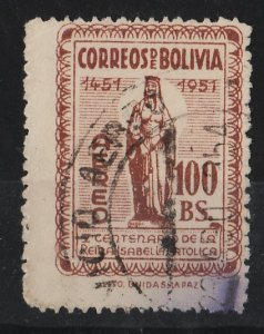 Bolivia 1952 AIR /500th Anniversary of Queen Isabella of Spain 100b (1/2) USED