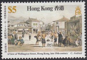 Hong Kong 1987 MNH Sc 489 $5 A View of Wellington Street