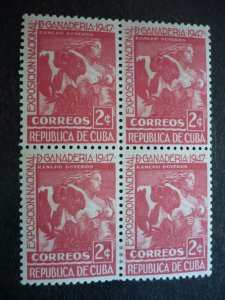Stamps - Cuba - Scott# 405 - Mint Hinged Block of 4 Stamps