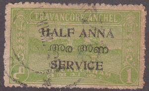 India - Travancore-Cochin O3 Lake Ashtumudi O/P 1949