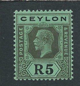 CEYLON 1912-25 5r BLACK/GREEN ON EMERALD BACK DIE 2 MM SG 317c CAT £48