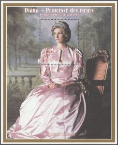 GUINEA 1998 Sc#1441 PAINTINGS LADY DIANA S/S MNH