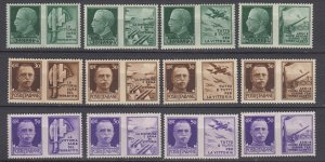 J29670, 1942 WWII italy set mh #427-8 military scenes