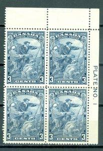 CANADA 1934 JACQUES CARTIER #208 UR PL 1 CORNER  BLOCK MINT...$40.00