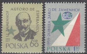 Poland #859-60 MNH F-VF (SU3462)