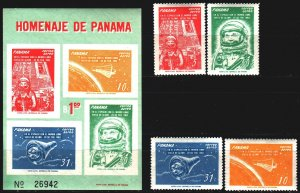 Panama. 1962. 633-36, bl12. Space. MNH.