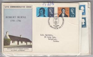 GB 1966/72 Collection of 8 FDCs Special Handstamps J497