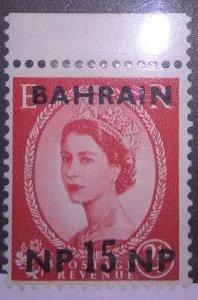 Bahrain 15p on  2 1/2 Queen Elizabeth II Mint Never Hiinged 1960