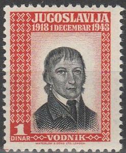 Yugoslavia Off Abroad #1K5  MNH F-VF (SU6222)