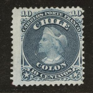 Chile Scott 18 mint stamp no gum 1867 CV $25