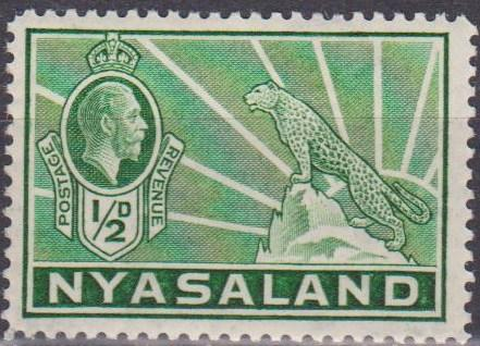 Nyasaland Prot #38 F-VF Unused (ST812)