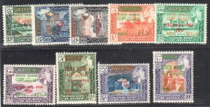 South Arabia Seiyun Aden Overprint Mint Stamp Set (1967): World Peace