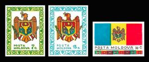 Moldova 1991 First stamp issue Flags and Symbols of State 3 MNH stamps