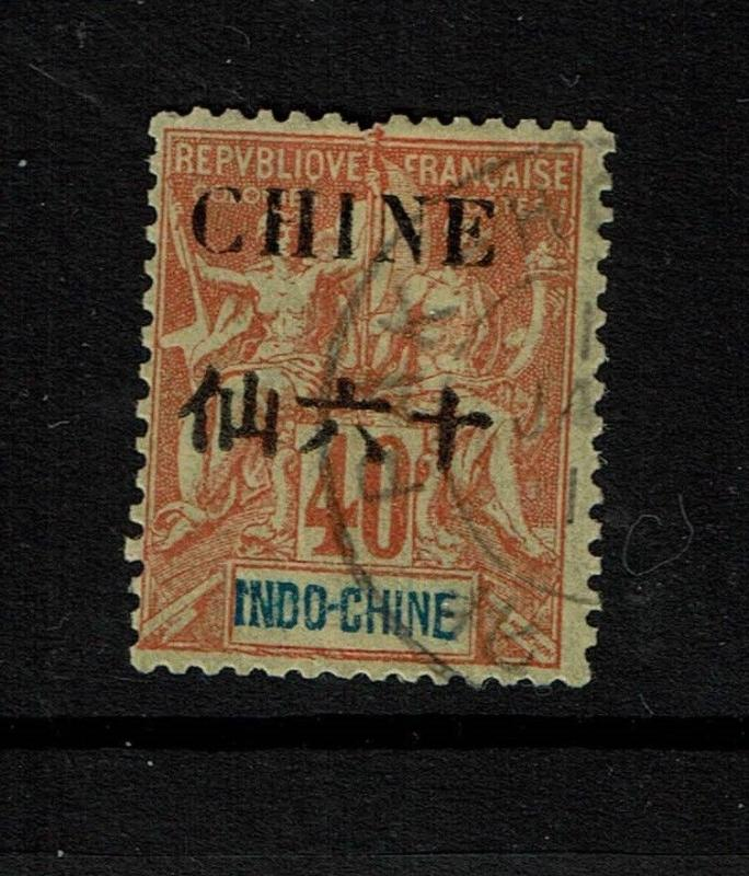France Offices In China SC# 28 Used / Pulled Top Perf - S1432